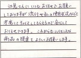akinorimiyajima.jpg