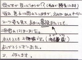 daisukenishimura.jpg